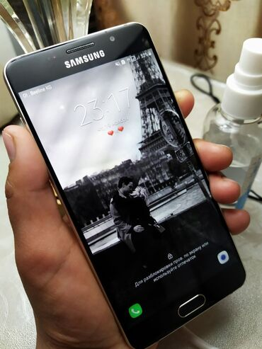 printer samsung scx 4521f в Кыргызстан: Galaxy A5 32 GB