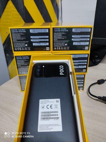 meizu m3 note аккумулятор в Кыргызстан: Poco M3