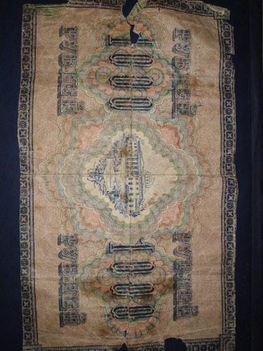 Купюры в Азербайджан: Qədim pul
