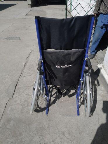 Медтовары - Пос. Дачный: Инвалидный коляска новый