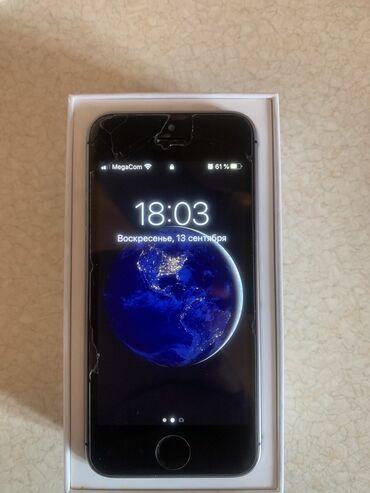iphone бу цена в Кыргызстан: Б/У iPhone SE 64 ГБ Черный (Jet Black)