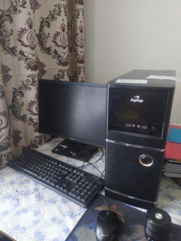 geforce gt 630 2gb в Кыргызстан: Срочно продаю компьютер?? хороший компьютер состояние идеал видеокарта