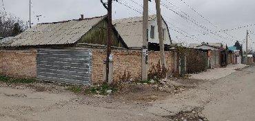 Продаю участок вместе старым домом. В селе Орто-Сай, ул. Келдибек Карб