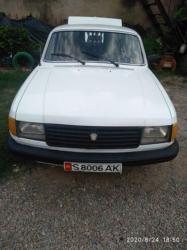 ГАЗ - Токмак: ГАЗ 2410 2.4 л. 1996