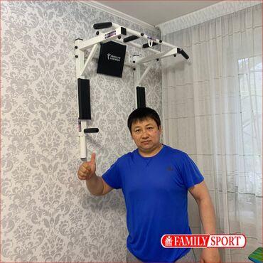 Турники - Кыргызстан: Закажи турник 3в1 заводской Россия  доставка по городу  Также отправля