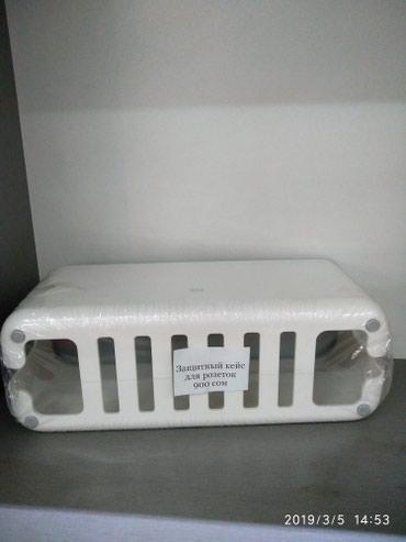 Защитный кейс для розеток . безопасность вашего дома в Бишкек