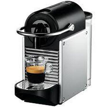 Капсульные кофемашины Pixie от Nespresso!!!Одна из самых компактных в
