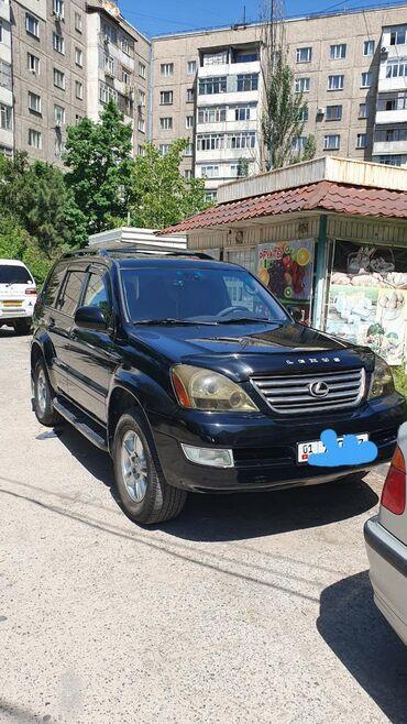 Lexus в Кыргызстан: Lexus GX 4.7 л. 2006   175000 км