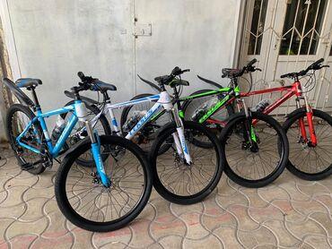 Велосипеды продаются