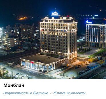 цена сони плейстейшен 3 in Кыргызстан | ПОСТЕЛЬНОЕ БЕЛЬЕ И ПРИНАДЛЕЖНОСТИ: Индивидуалка, 3 комнаты, 108 кв. м