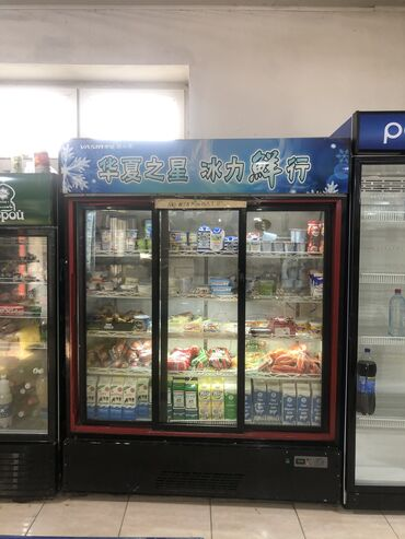 Б/у Холодильник-витрина | Красный холодильник