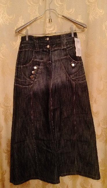 Новая турецкая джинсовая юбка размер примерно 46