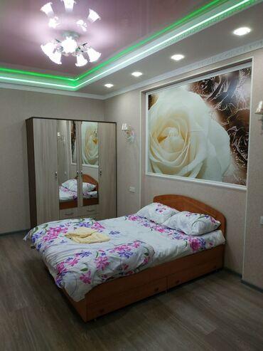 Недвижимость - Чалдавар: Гостиница посуточно 10 микрорайонВсегда чисто и уютно.Квартира в новом