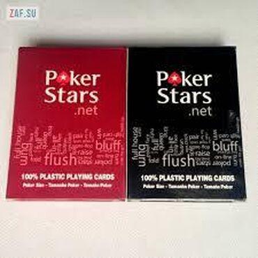 Pokerstars покерстарс . Профессиональные игральные карты очень высоко