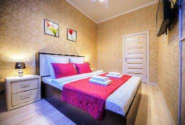 Час/День/Ночь.Уютная 1 ком кв в Центре Бишкека.Звоните2 часа от 600