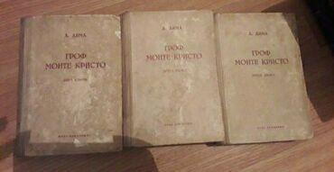 Bmw 3 серия 335i xdrive - Srbija: GROF MONTE KRISTO,STARO IZDANJE,3 KNJIGE