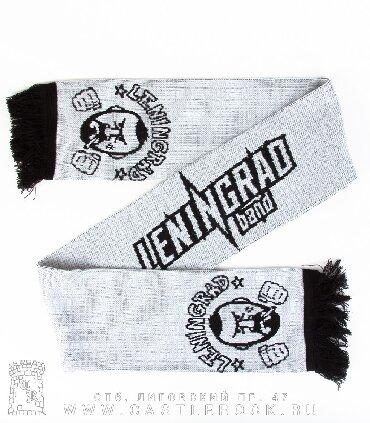 шарф мужской в Кыргызстан: Шарф Ленинград Leningrad Band (серый)Длина шарфа: 145 см (без