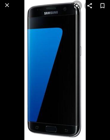 Б/у Samsung Galaxy S7 Edge 32 ГБ Черный