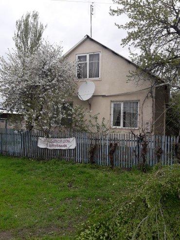 Продаю дом с Военно-Антоновка ул.северная 115 в Кок-Ой