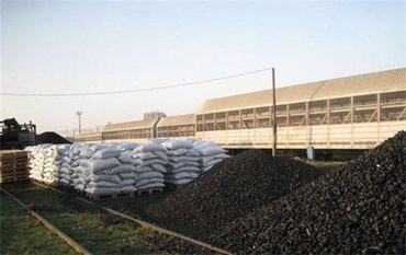 Отборный уголь в Бишкек