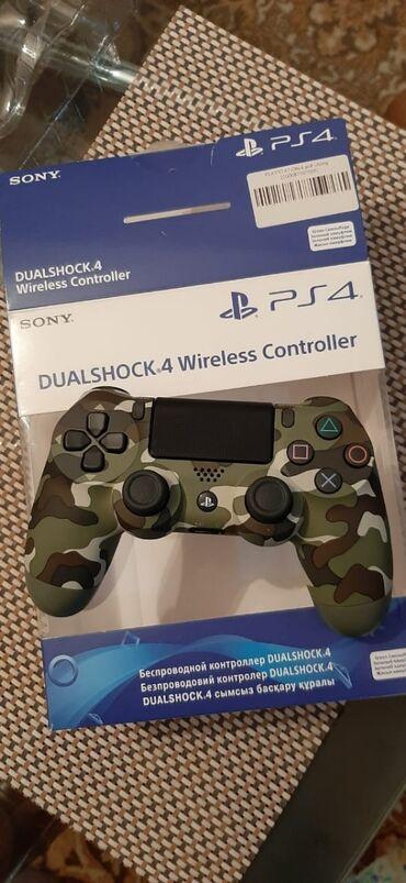 kirayə evlər yeni - Azərbaycan: PlayStation 4 pultu tam original yenidi 1 dəfə də olsun işlənməyib
