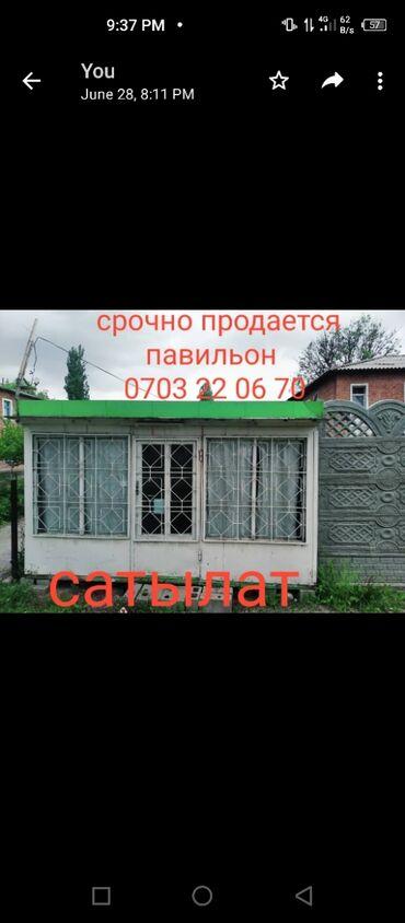Недвижимость - Дмитриевка: 3 кв. м, Без мебели
