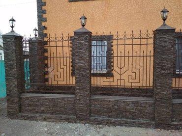 Сланец бетонный. не гипс!!! розничная цена. оптом дешевле в Бишкек