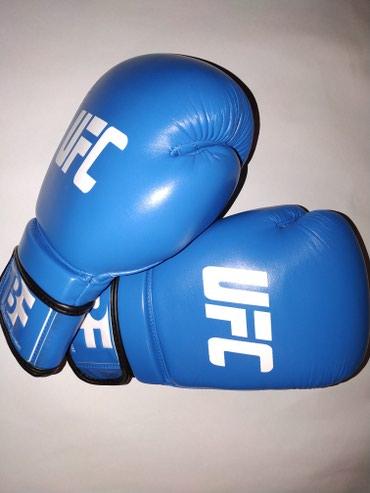 цена-боксерских-груш в Кыргызстан: ✓магазин спортивной экипировки✓ новое поступление! боксерские