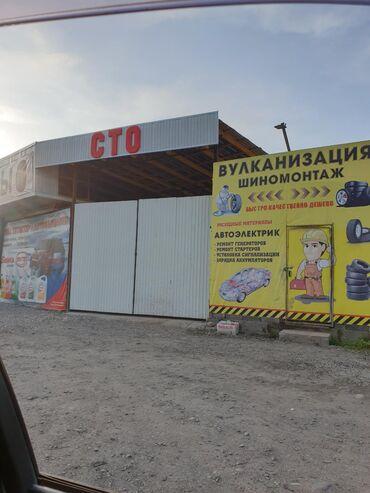 Склады и мастерские - Кыргызстан: Продаю место на аренде