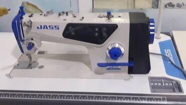 yamata tikis masini в Кыргызстан: Швейные машинки JASS