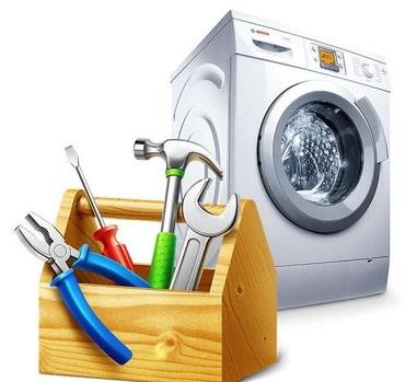 Ремонт стиральных машин на дому!!! в Бишкек