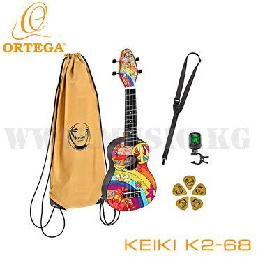 Укулеле Ortega K2-68 Keiki Designer Series Укулеле сопрано, с чехлом и