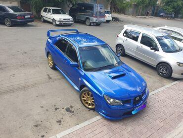 автозавод бишкек in Кыргызстан | SUBARU: Subaru Impreza WRX STI 2 л. 2005 | 140 км