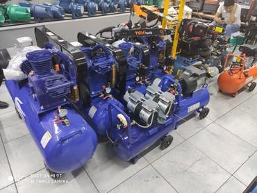 Оборудование для бизнеса в Лебединовка: Заводские компрессора