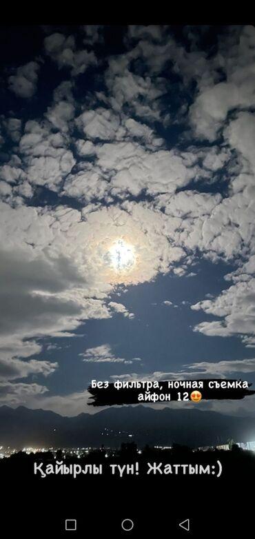 Работа - Кызыл-Кия: Сиделка керек 17 жашттагы кызды караганы жаттып ишттегени Аксы районго