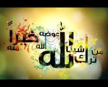 Носитель-арабский язык! арабский язык для всех . носитель арабского яз