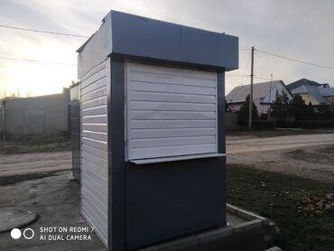Продаю киоск 1,5х1,5 утепленный, пластиковые окна