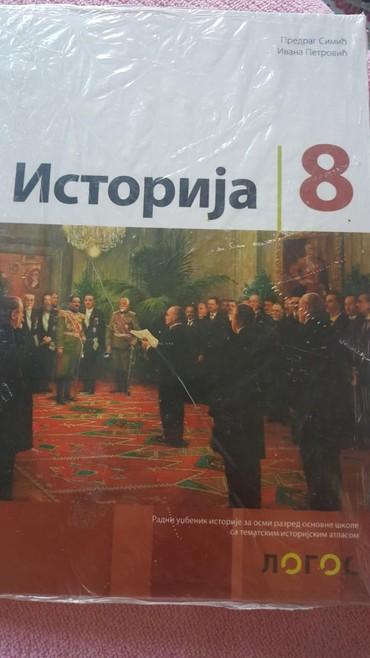 Knjige, časopisi, CD i DVD | Sremska Mitrovica: 8 r istorija udzbenik logos novo