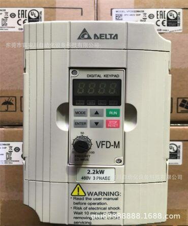Электроника - Джал мкр (в т.ч. Верхний, Нижний, Средний): Частотник частотный преобразователь 380 2.2киловатт цена 8000