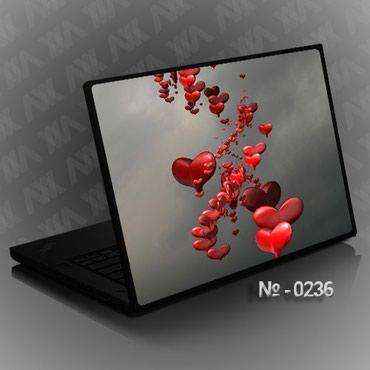 наклейка-для-ноутбука в Кыргызстан: НАКЛЕЙКА НА НОУТБУК №0236 Сердечки.Изготовление от 30 минут!Выберите
