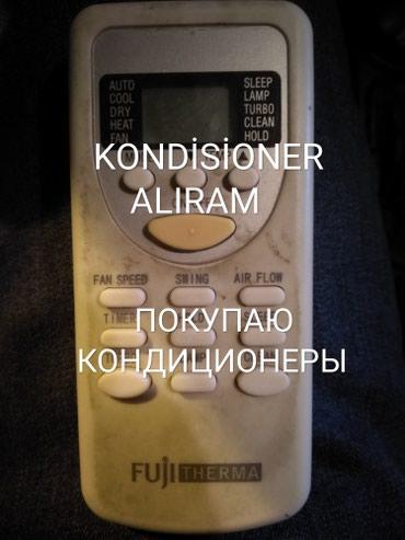 Bakı şəhərində ALIRAM ПОКУПАЮ KONDİSİONER