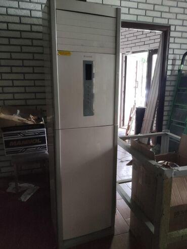 schetnaja mashinka magner 75 в Кыргызстан: Кондиционер 75 ый!
