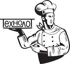 Требуется технолог в Бишкек