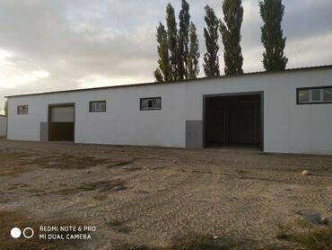Коммерческая недвижимость - Кок-Ой: Сдается в аренду складское помещение, 500 кв/м, с.Манас (по трассе Биш