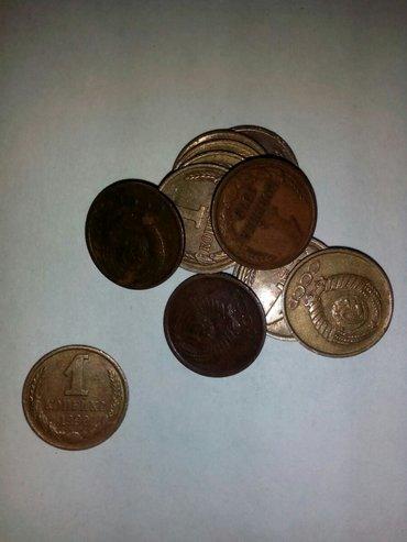 SSSR inin qəpikləri və lelinin 100 illiyinə yubiley 1 rublları