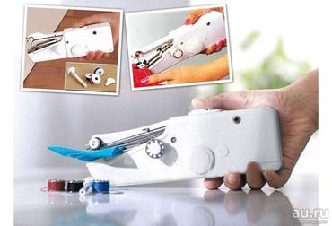 Нужен мастер по ремонту швейных машин - Кыргызстан: Мини Швейная машинка Handy Stitch (Хенди Cтич) Малютка  Купить ручную