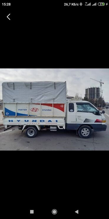Бус, Самосвал, Портер По городу | Борт 1500 кг. | Переезд, Вывоз строй мусора