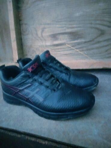 Мужская обувь - Кызыл-Адыр: Красовки азикс