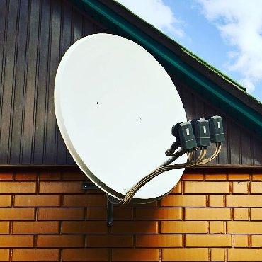 антенна cdma в Азербайджан: Установка и продажа спутниковых антенн . Добавим русскоязычные каналы