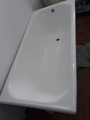 советский рупорную колонку в Кыргызстан: Ванна | Чугуная | Гарантия